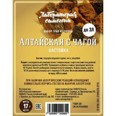 Алтайская с чагой настойка / набор трав и специй