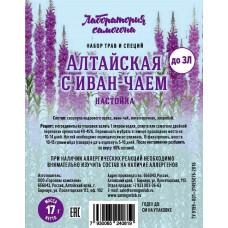 Алтайская с иван-чаем настойка / набор трав и специй