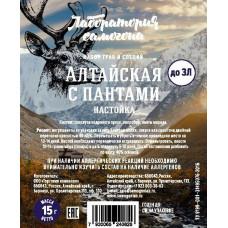 Алтайская с пантами настойка / набор трав и специй
