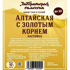 Алтайская с золотым корнем настойка / набор трав и специй