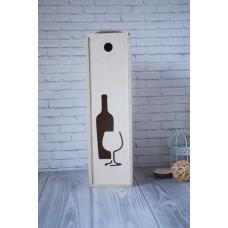 Подарочная коробка вино 0.75л